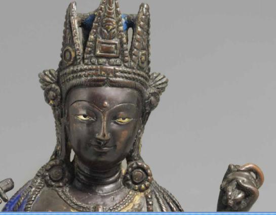 10th-11th c., Kashmir or WT, Prajnaparamita face